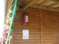 Огнетушитель для деревянного дома какой лучше