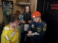 Инспектор по пожарной безопасности где учиться